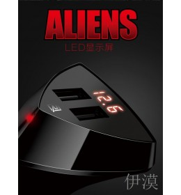 12V REMAX only the head Alien 4.2A